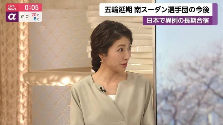 2020年03月26日三田友梨佳の画像24枚目