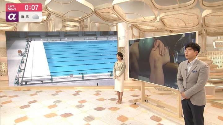 2020年03月26日三田友梨佳の画像25枚目