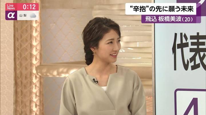 2020年03月26日三田友梨佳の画像26枚目