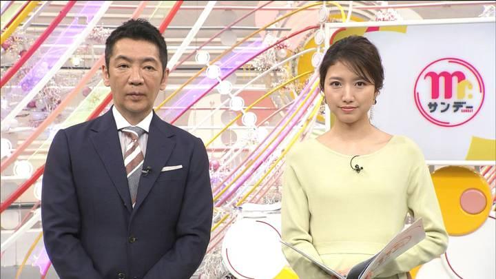 2020年03月29日三田友梨佳の画像03枚目
