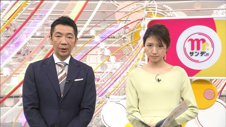 2020年03月29日三田友梨佳の画像05枚目