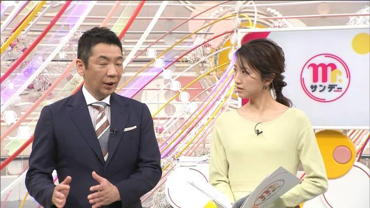 2020年03月29日三田友梨佳の画像06枚目