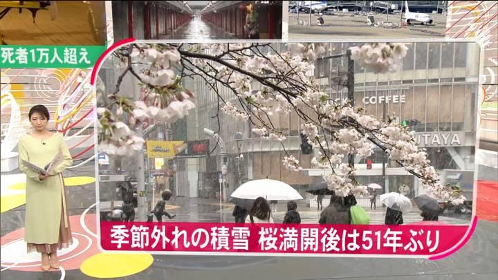 2020年03月29日三田友梨佳の画像08枚目
