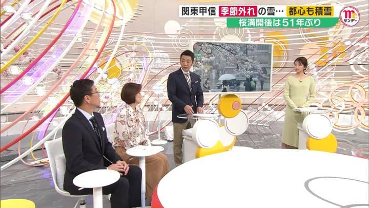 2020年03月29日三田友梨佳の画像09枚目