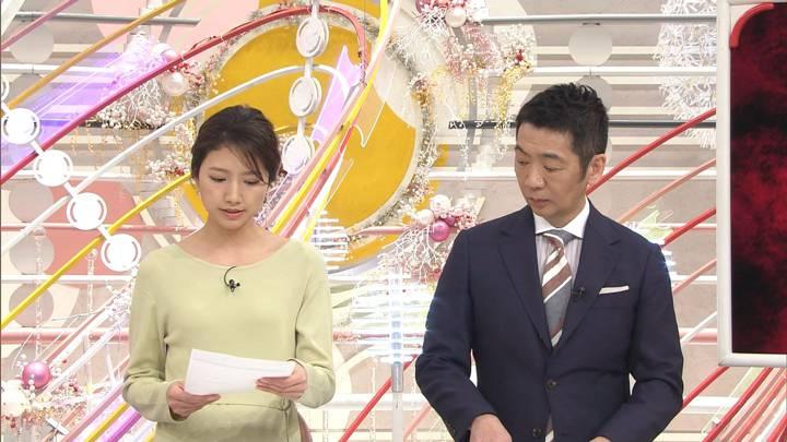2020年03月29日三田友梨佳の画像11枚目