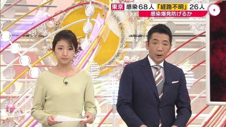 2020年03月29日三田友梨佳の画像12枚目