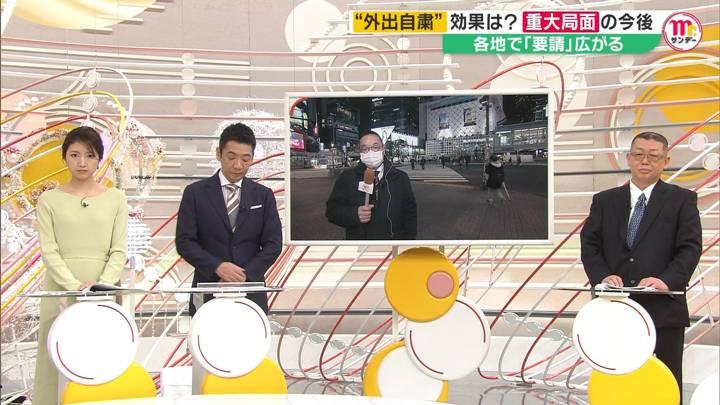 2020年03月29日三田友梨佳の画像14枚目