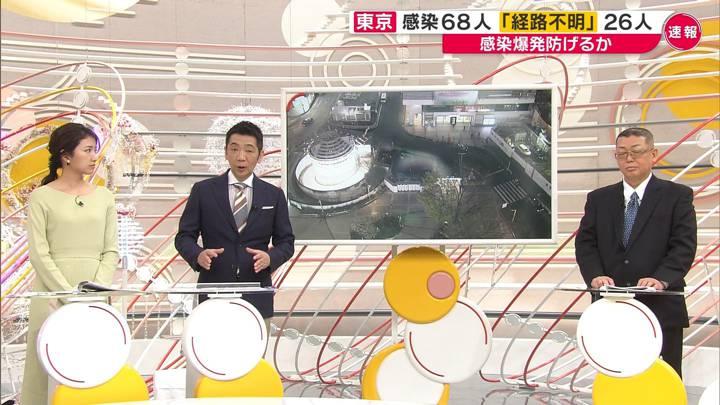 2020年03月29日三田友梨佳の画像15枚目