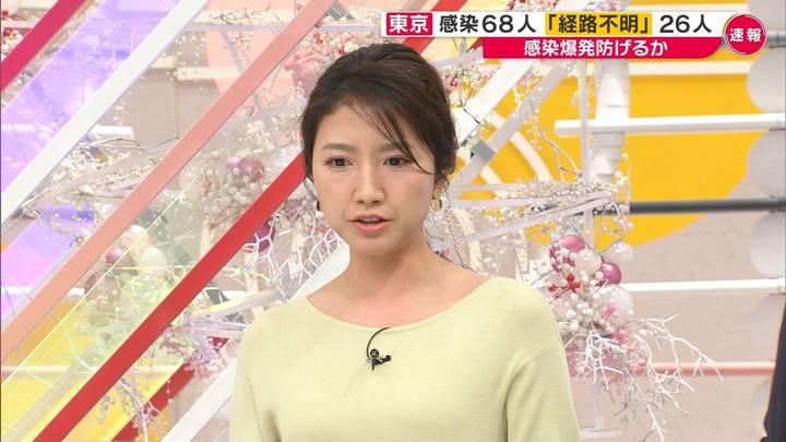 2020年03月29日三田友梨佳の画像17枚目