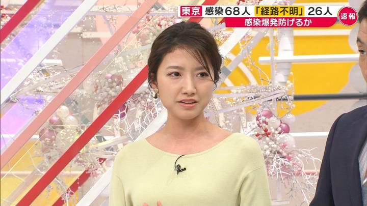2020年03月29日三田友梨佳の画像19枚目