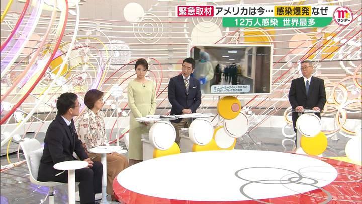 2020年03月29日三田友梨佳の画像22枚目