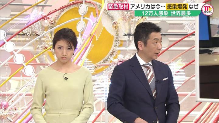 2020年03月29日三田友梨佳の画像23枚目