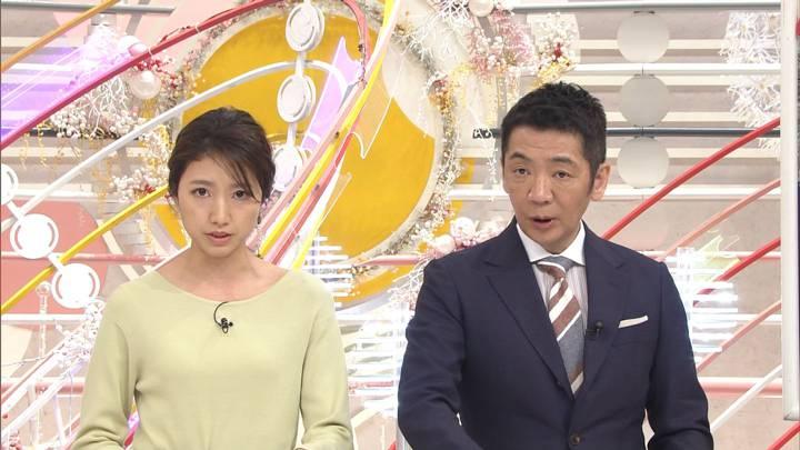 2020年03月29日三田友梨佳の画像24枚目