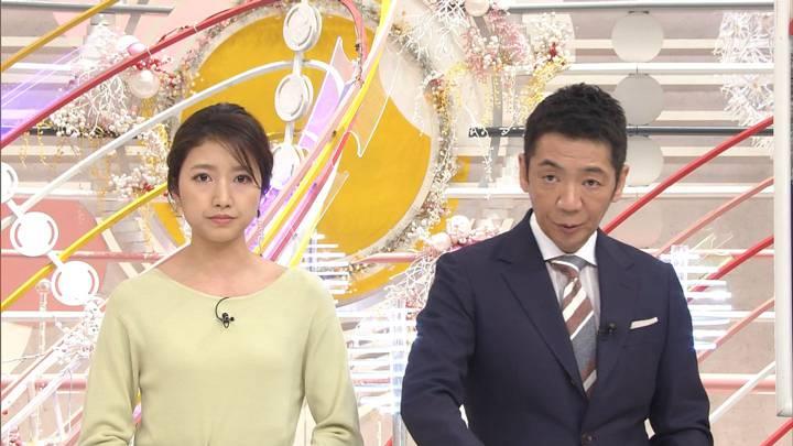 2020年03月29日三田友梨佳の画像25枚目