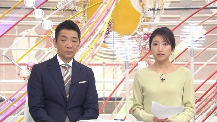 2020年03月29日三田友梨佳の画像27枚目