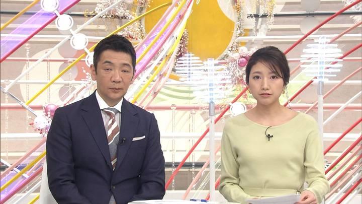 2020年03月29日三田友梨佳の画像28枚目