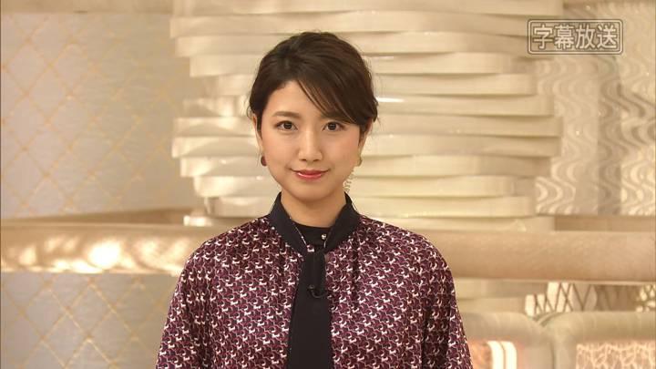 2020年03月31日三田友梨佳の画像04枚目