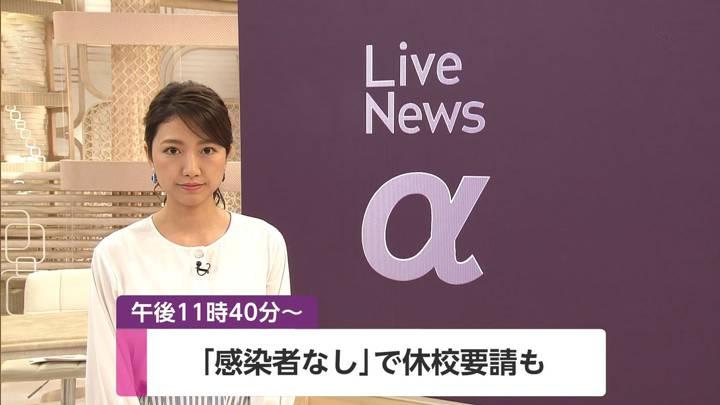 2020年04月01日三田友梨佳の画像01枚目