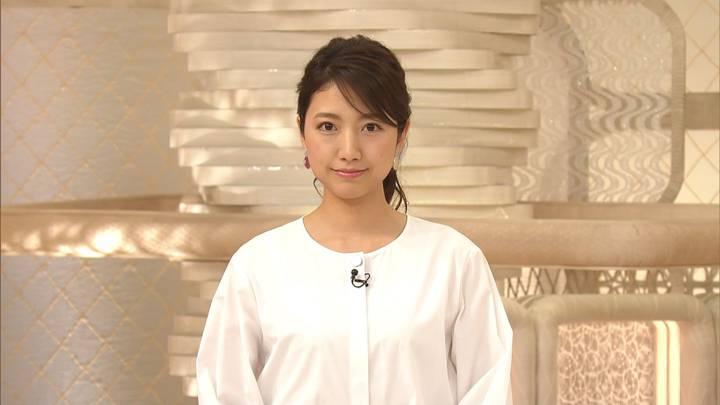 2020年04月01日三田友梨佳の画像04枚目