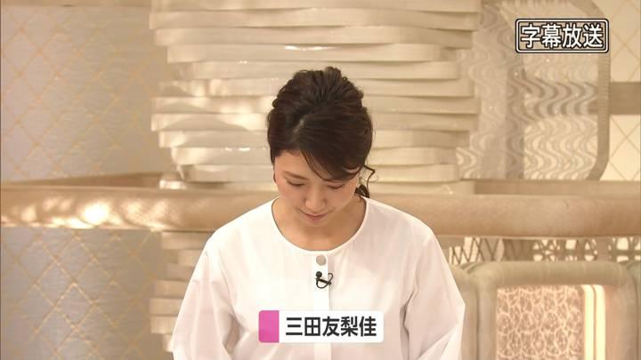 2020年04月01日三田友梨佳の画像05枚目