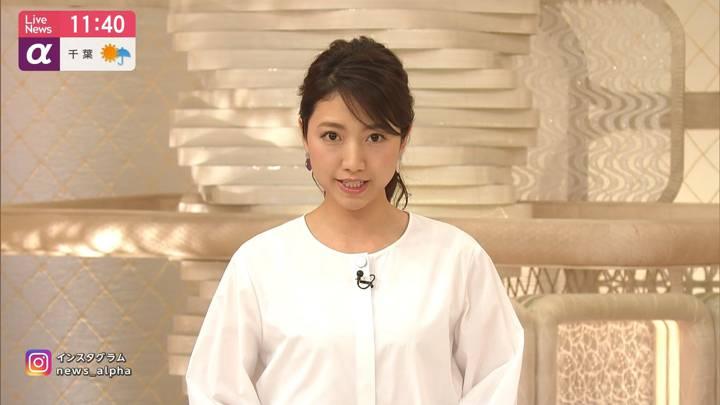 2020年04月01日三田友梨佳の画像06枚目