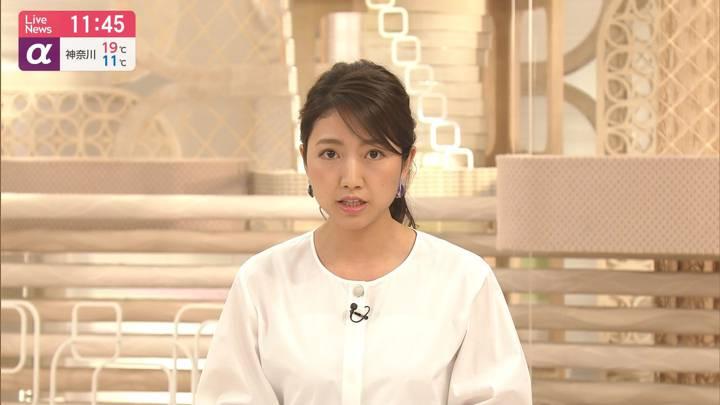 2020年04月01日三田友梨佳の画像07枚目