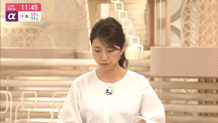 2020年04月01日三田友梨佳の画像08枚目