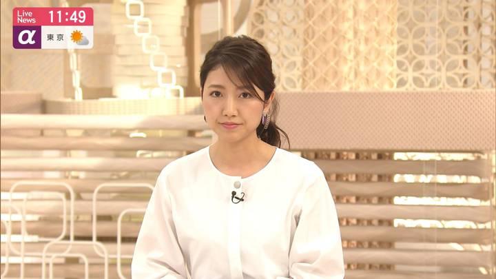 2020年04月01日三田友梨佳の画像11枚目