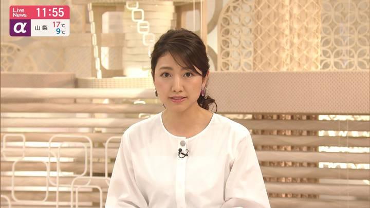 2020年04月01日三田友梨佳の画像13枚目