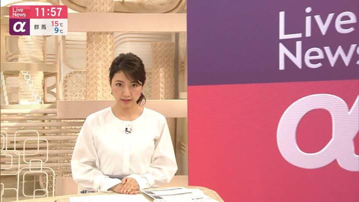 2020年04月01日三田友梨佳の画像14枚目