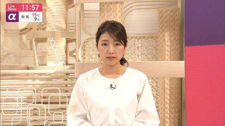 2020年04月01日三田友梨佳の画像15枚目