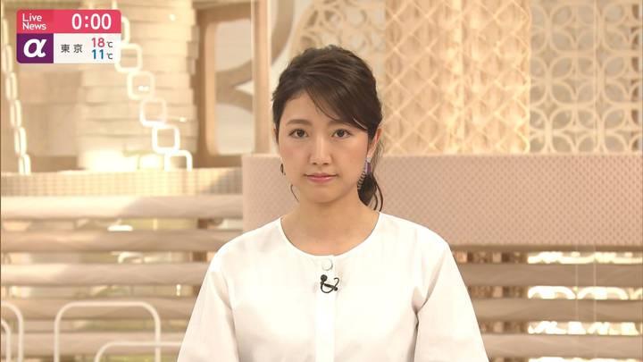 2020年04月01日三田友梨佳の画像17枚目