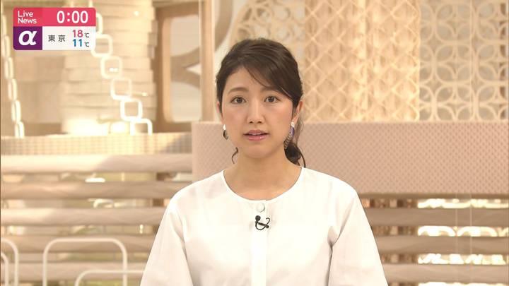 2020年04月01日三田友梨佳の画像18枚目