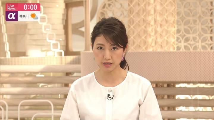 2020年04月01日三田友梨佳の画像19枚目