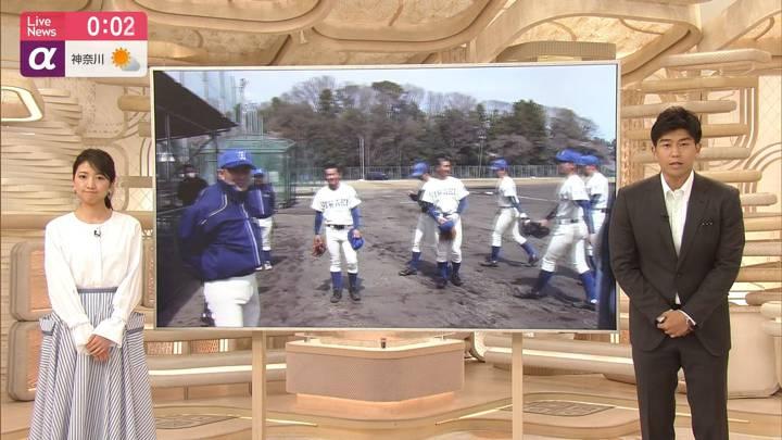 2020年04月01日三田友梨佳の画像20枚目