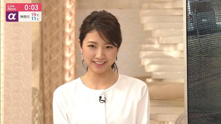 2020年04月01日三田友梨佳の画像21枚目