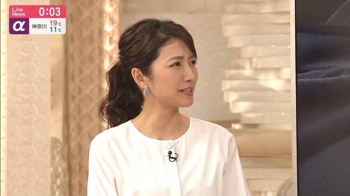 2020年04月01日三田友梨佳の画像22枚目