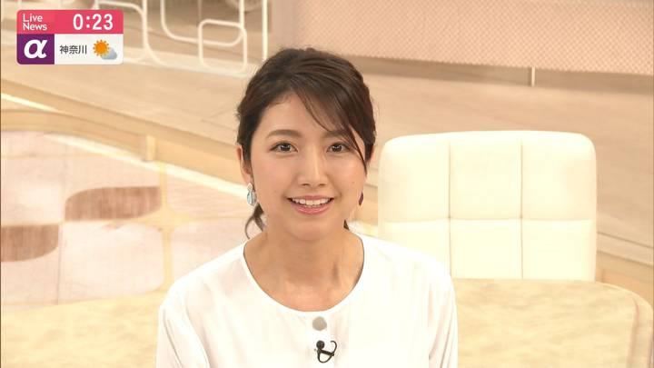 2020年04月01日三田友梨佳の画像34枚目