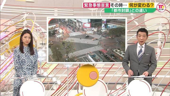 2020年04月05日三田友梨佳の画像05枚目