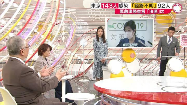 2020年04月05日三田友梨佳の画像06枚目