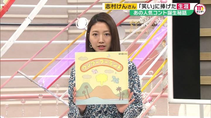 2020年04月05日三田友梨佳の画像07枚目
