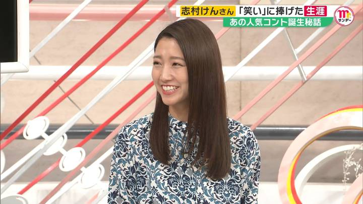 2020年04月05日三田友梨佳の画像10枚目