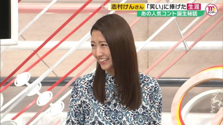 2020年04月05日三田友梨佳の画像11枚目