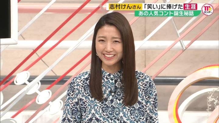 2020年04月05日三田友梨佳の画像12枚目