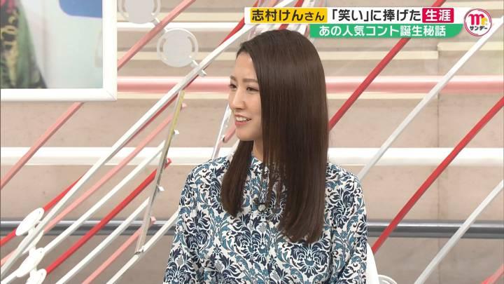 2020年04月05日三田友梨佳の画像15枚目