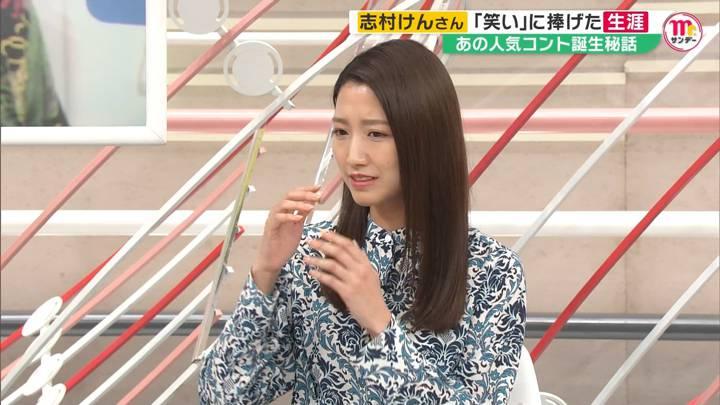 2020年04月05日三田友梨佳の画像16枚目