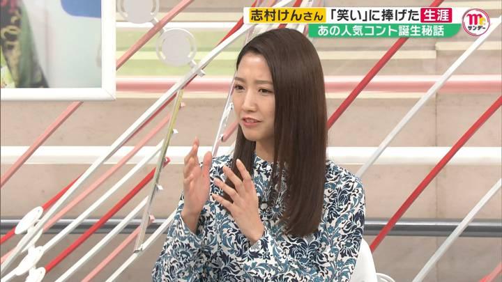 2020年04月05日三田友梨佳の画像17枚目
