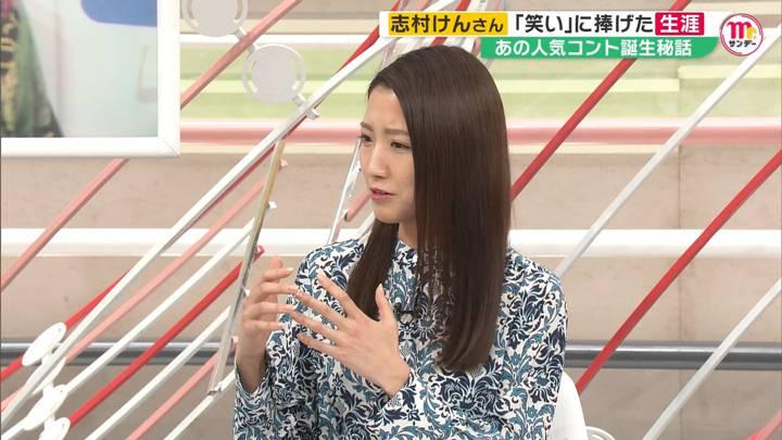 2020年04月05日三田友梨佳の画像19枚目
