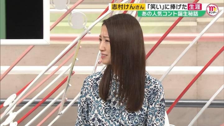 2020年04月05日三田友梨佳の画像20枚目