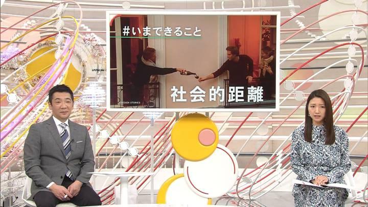2020年04月05日三田友梨佳の画像21枚目